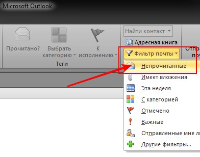 Outlook not read mails